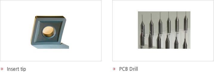 Insert tip,PCB Drill